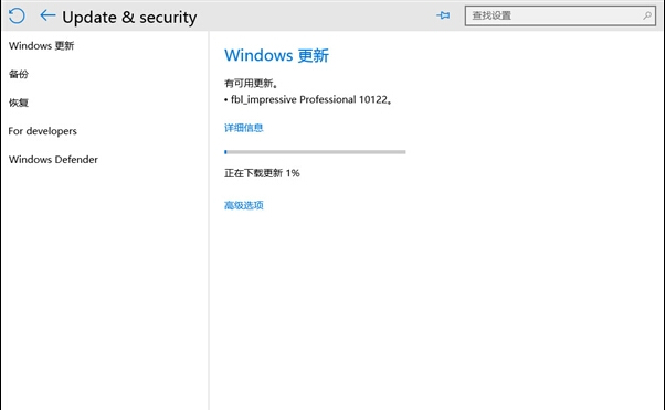 123 Windows 10 Build 10122正式推送!