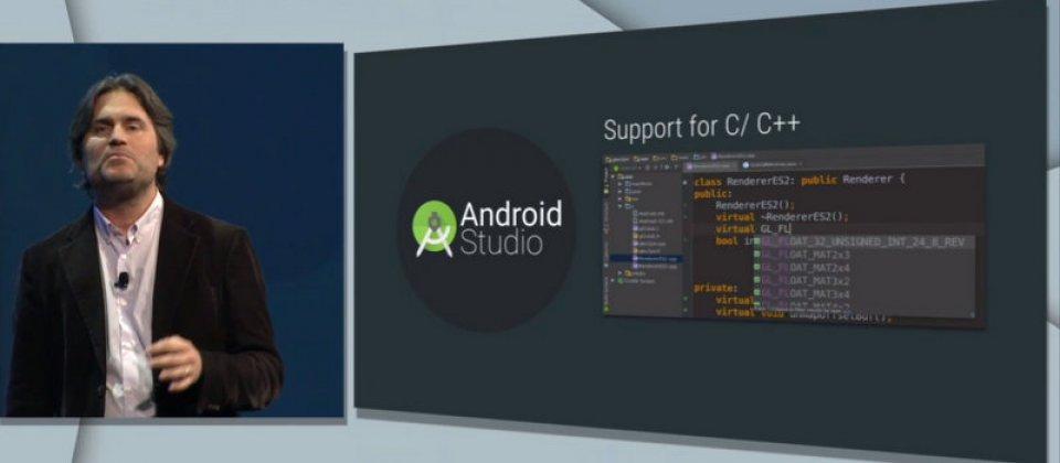 134 Android 官方 IDE 大升級 将全面支持 C/C++