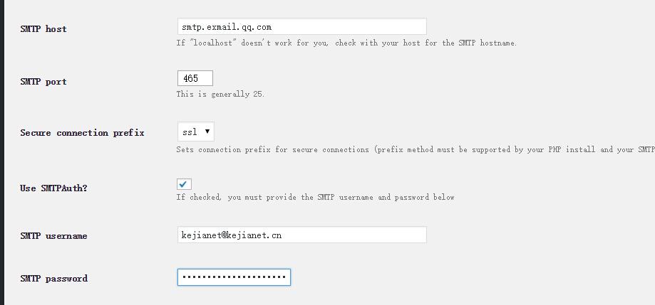 2211 wordpress The7 解决SMTP无法发送邮件的问题