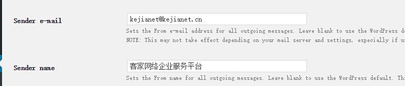 333 wordpress The7 解决SMTP无法发送邮件的问题