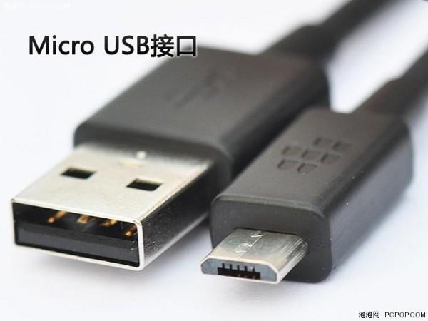 52 USB 3.1 可否让接口统一?浅谈 USB 发展