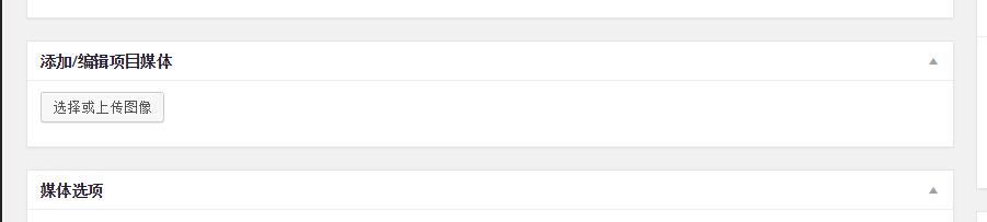 74 wordpress the7 使用教程之portfolio(作品集)模块的使用