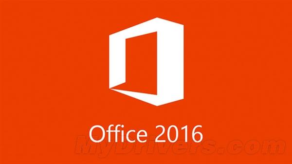 05072559 IAPx Office 2016 预览版首次更新:大杀器功能来了