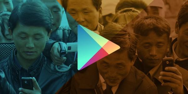 07072947 Q7d7 Google Play 离中国不远了 也许就在年底回归