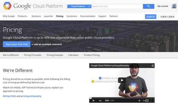 11111 谷歌云端代码存储平台上线 对抗 GitHub