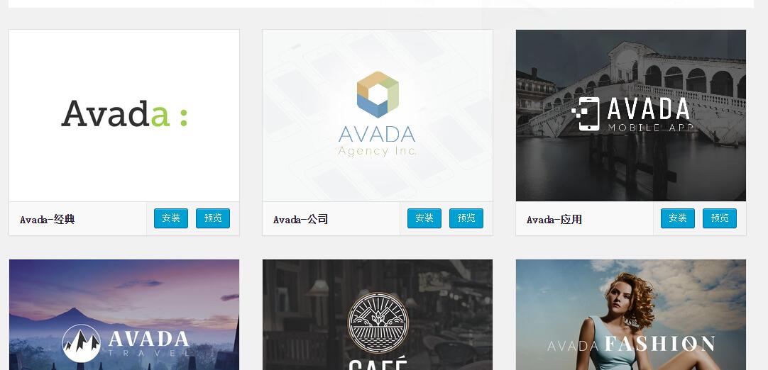 2221 Avada v3.8.4如何导入演示数据?