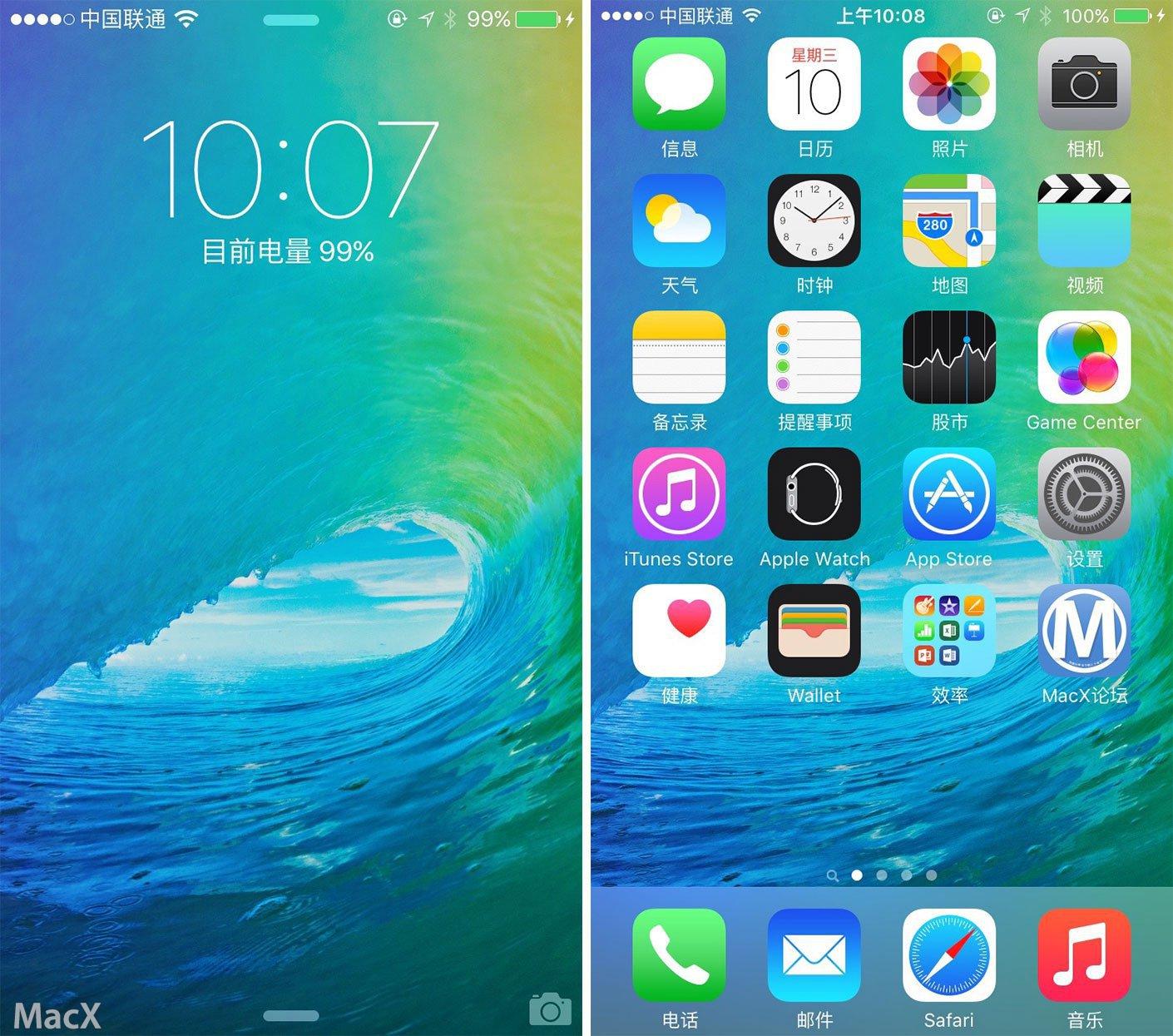24080130 n4Gz 苹果向开发者发布 iOS 9 第二个测试版