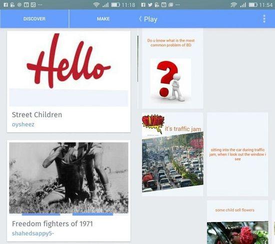 311 Mozilla 推出安卓应用创建工具 Webmaker