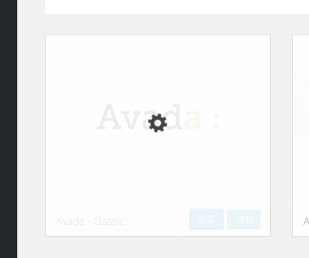 56 Avada v3.8.4如何导入演示数据?