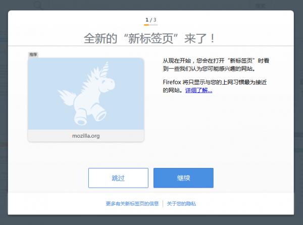 04073951 s65k Mozilla Firefox 40.0 Beta 1 发布