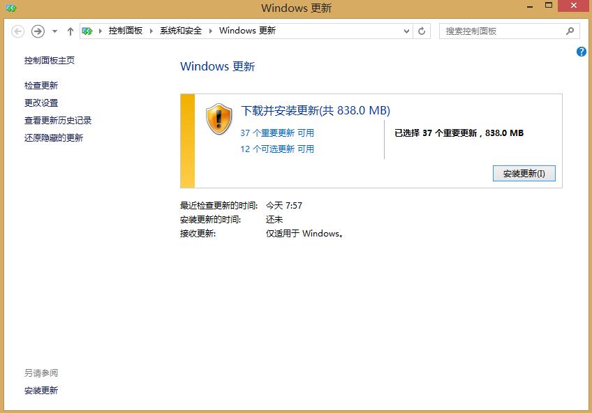 1111 Windows 8如何更新到Windows 10正式版?