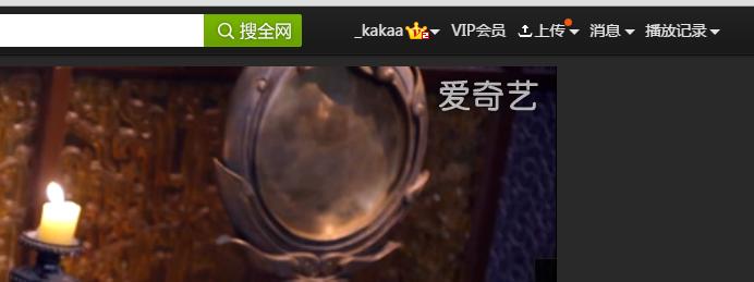 112 爱奇艺VIP账号哪里有?爱奇艺vip账号共享