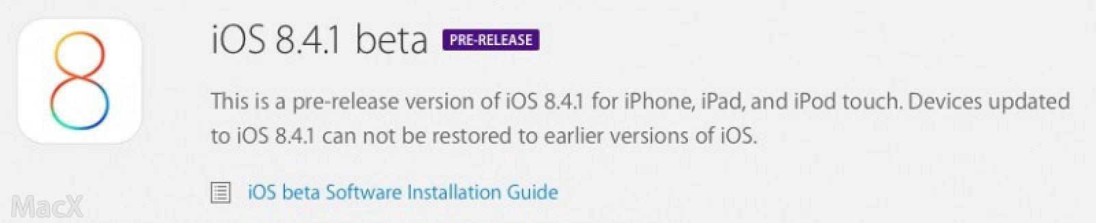 15144940 6rQg 苹果向开发者发布 iOS 8.4.1 第一个测试版