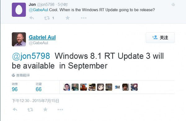 16080011 QxlP Windows 8.1 RT Update 3 将于 9 月发布