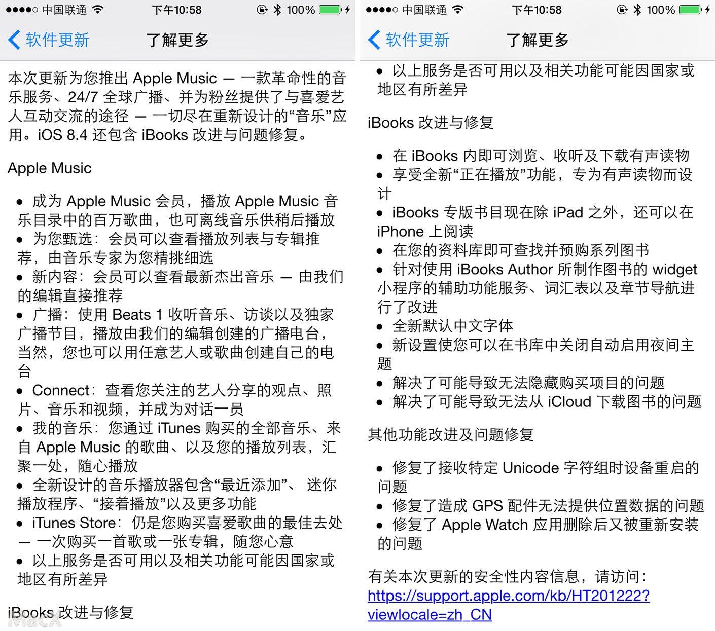 30235521 hZCP iOS 8.4 发布!Apple Music/Beats 1 正式上线