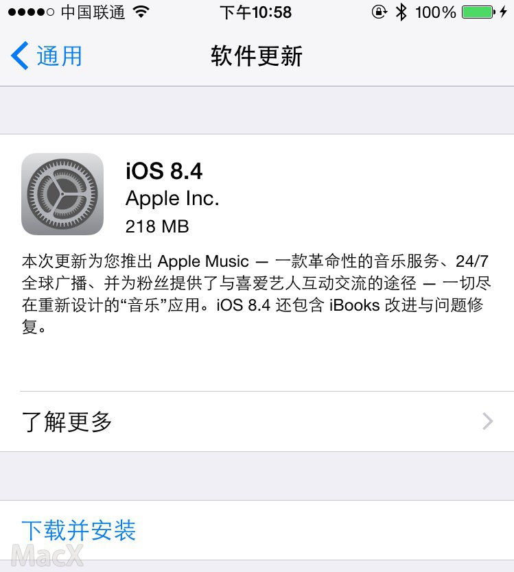 30235521 mXES iOS 8.4 发布!Apple Music/Beats 1 正式上线