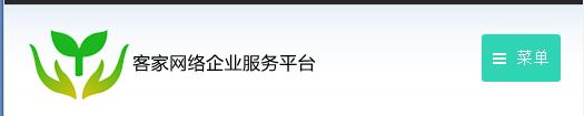 81 wordpress the7 自定义菜单之隐藏自带手机端菜单