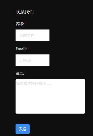 g 企业网站建设之Gravity Forms表单插件(外贸询盘表单插件)