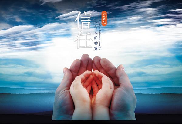 t01461a2d26159f7313 外贸网站建设重点在于提升信任度