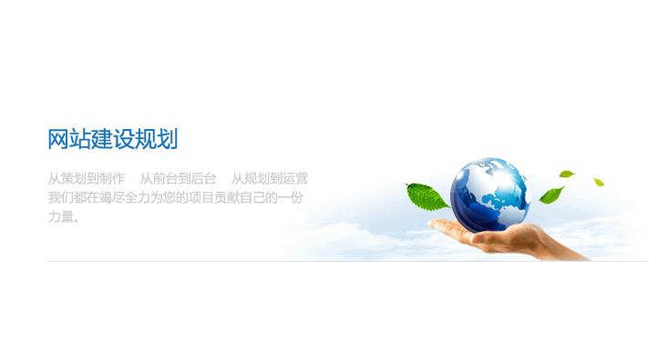 waimao 外贸网站建设过程中需要注意什么?