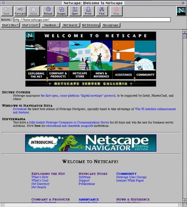 IE2 IE 迎来20岁生日:曾被评为史上最糟科技产品之一