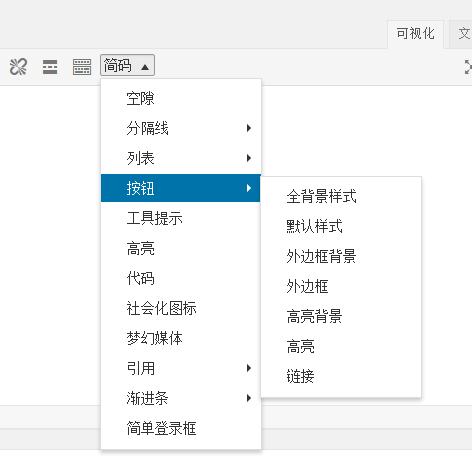 030 The7.3 v3.1.3 深度汉化企业项目用途版本更新细节