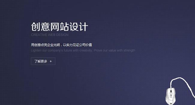 深圳企业网站建设、网站优化如何选择?-芊雅企服