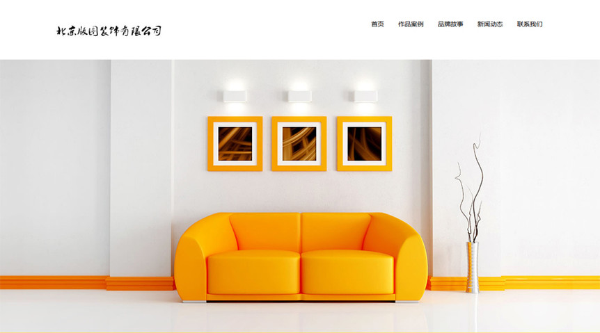 12 响应式网站建设如何在网页设计中使用留白