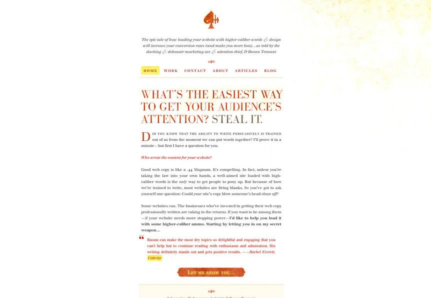 3 响应式网站建设如何在网页设计中使用留白