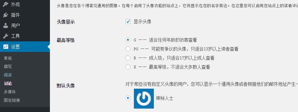 88 The7.3 v3.1.3 深度汉化企业项目用途版本更新细节