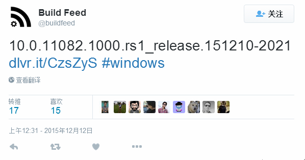 Windows Windows 10 Redstone 首版完工:彻底抛弃 Win 7