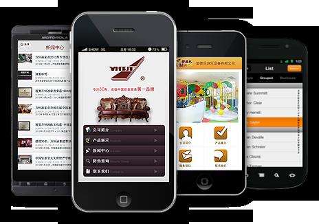 mo 企业手机网站建设的优势