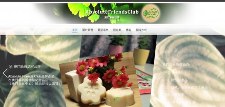 Absolute Friends Club(澳门)