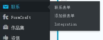 Contact Form 7 wordpress表单插件使用定制教程-芊雅企服