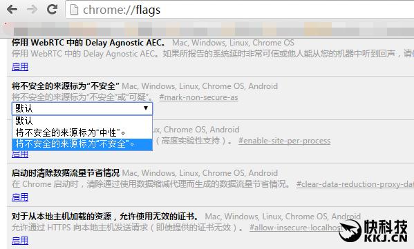 21 Chrome力推HTTPS:HTTP网站被标注为不安全