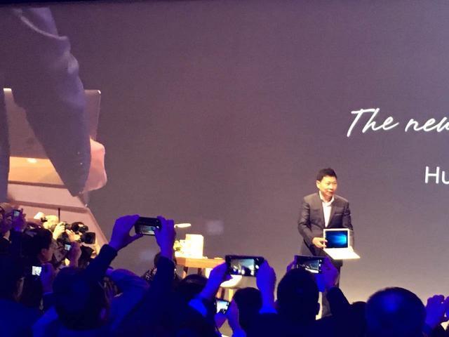 23 华为发布首款笔记本 MateBook 售价5800元起