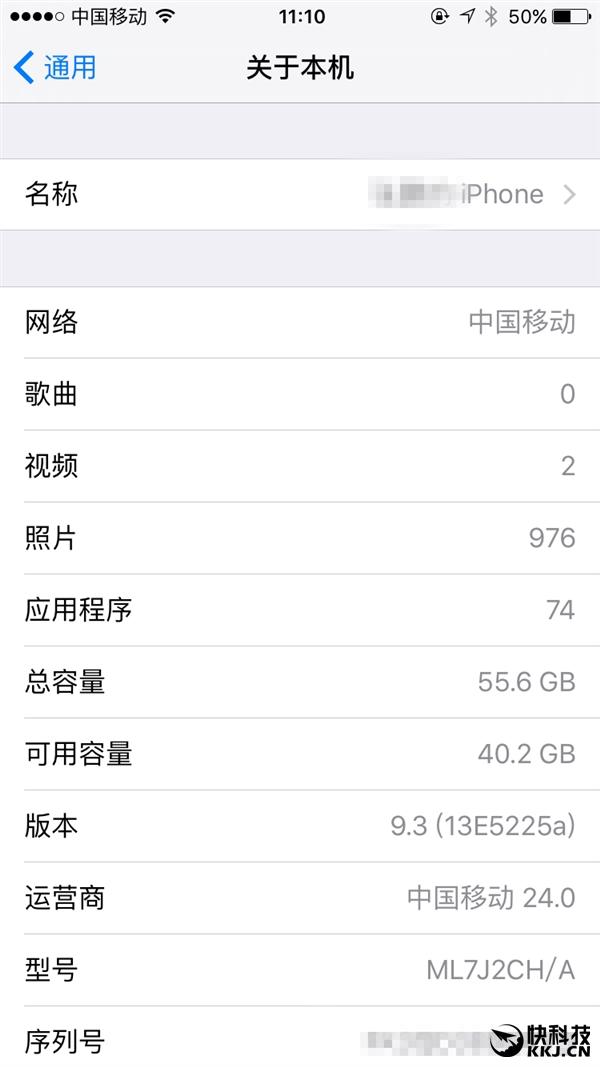 iOS 9.3 新版发布!iOS 9.3官方下载地址-芊雅企服