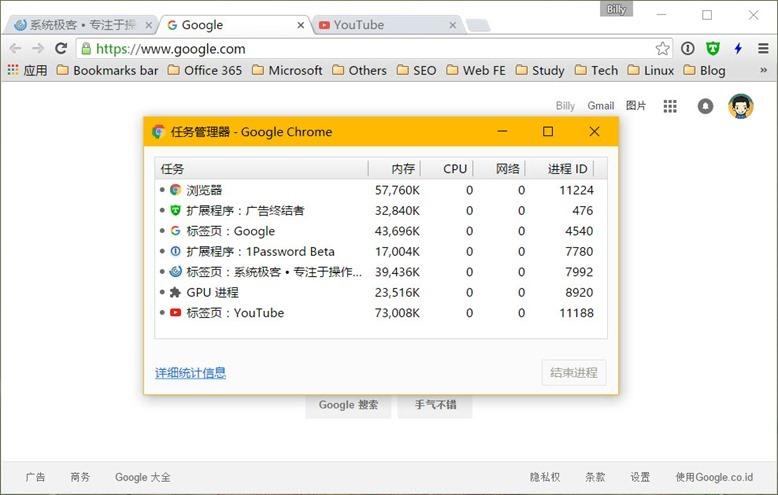 你应该知道的几项 Chrome 好用功能特性-芊雅企服