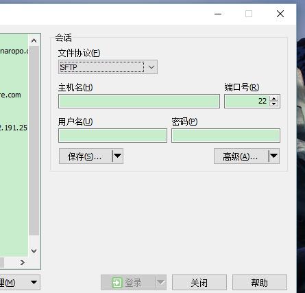 阿里云ESC服务器日常管理使用工具介绍-芊雅企服