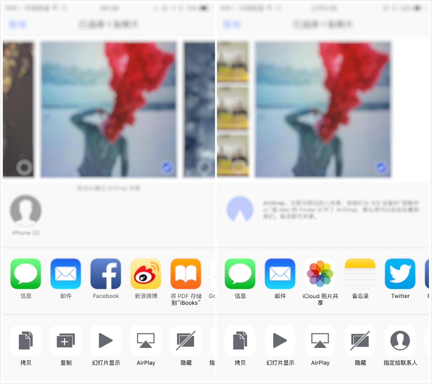 iOS 9.3 正式推送 新增夜间模式、备忘录加密-芊雅企服