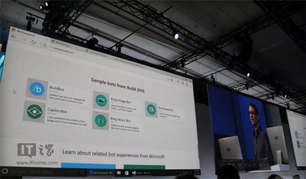 微软推出 Bot Framewor聊天机器人要崛起-芊雅企服