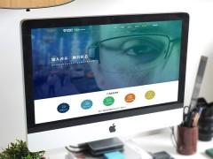 北京芯盾时代科技有限公司