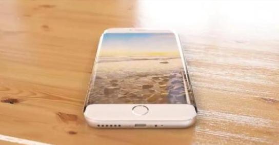 iPhone7什么时候上市? iPhone7 要多少钱?-芊雅企服