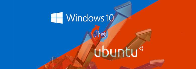 微软将 Ubuntu Bash 进行了升级 支持了 Tmux-芊雅企服