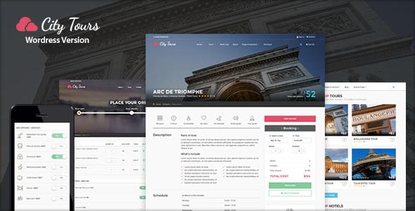 CityTours 响应式网页设计的特点