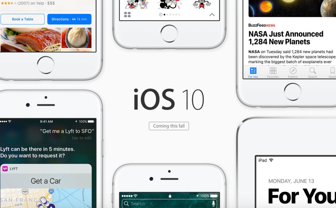 iOS 10 来了——苹果 WWDC 发布会图文回顾-芊雅企服