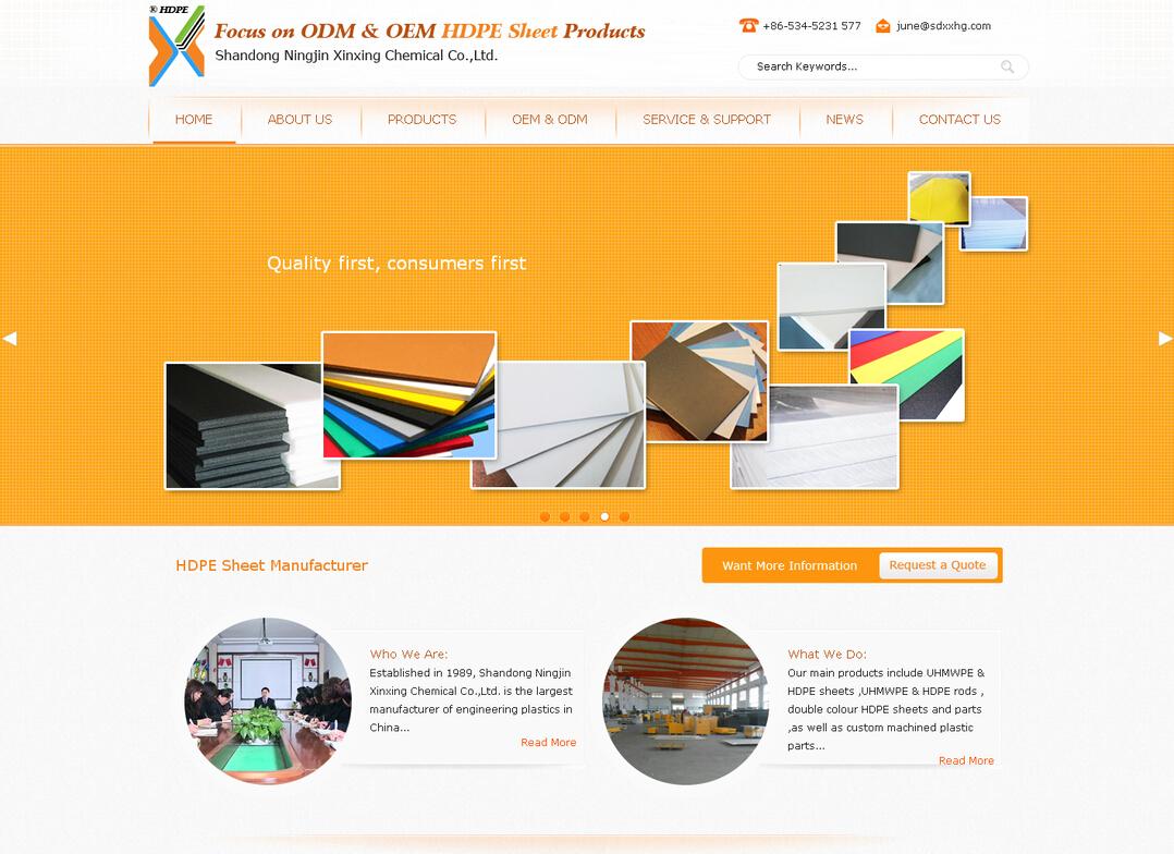 SOHO如何推广网站和产品? SOHO网站推广经验分享-芊雅企服