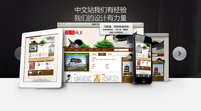 福州网站建设-芊雅企服
