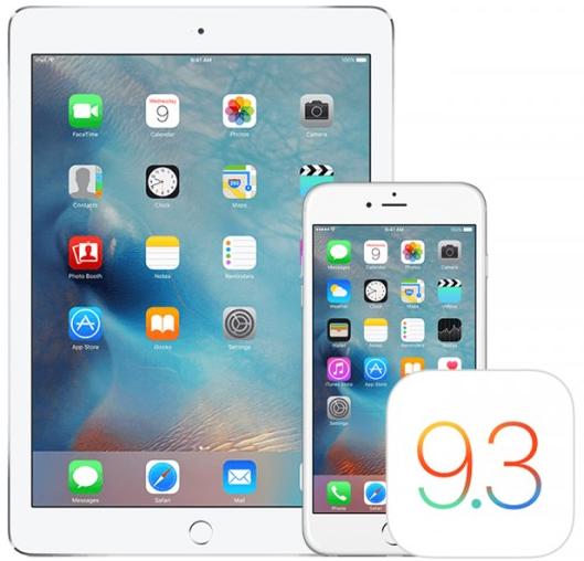苹果发布 iOS 9.3.3 正式版和 iOS 10 beta 3 测试版-芊雅企服