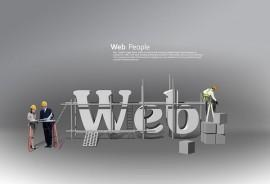 高端网站建设
